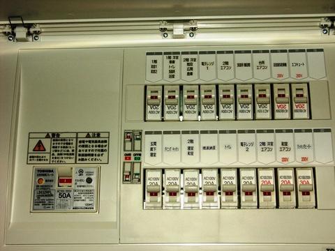 回路も5回路増やし、分電盤も取り替え。電気代もお安くなるので、2Fのお部屋にエアコンも新設いただきました。
