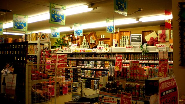 以前のお店。110Wの蛍光灯がたくさん並んでいます。