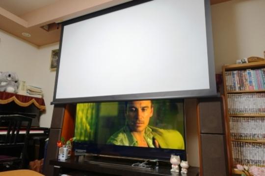 スクリーンは、以前からご使用の80型をそのまま利用。