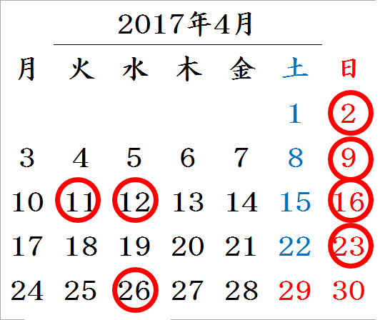 http://www.k-dic.com/information/201704calendar.png