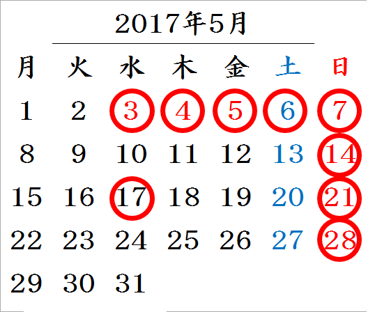 http://www.k-dic.com/information/201705calendar.png