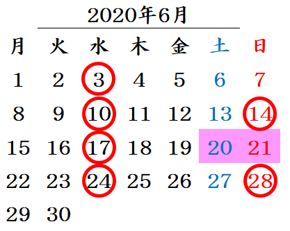 http://www.k-dic.com/information/202006-1.png