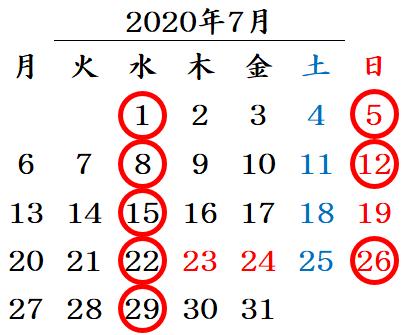 http://www.k-dic.com/information/202007.png