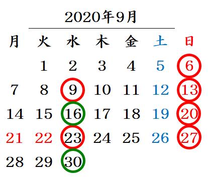 http://www.k-dic.com/information/202009.png