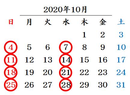 http://www.k-dic.com/information/202010.png