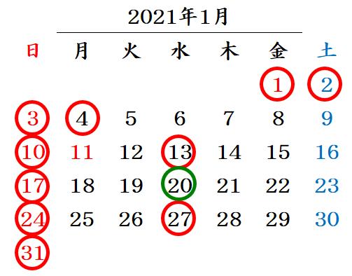 http://www.k-dic.com/information/2021-1.png