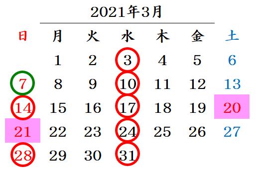http://www.k-dic.com/information/202103-2.png