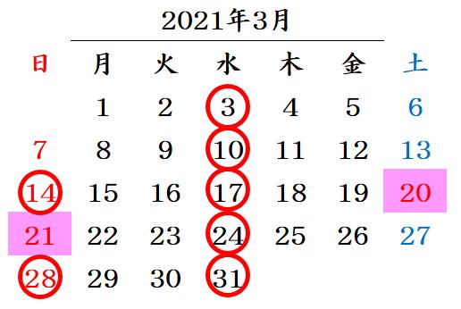 http://www.k-dic.com/information/202103.png