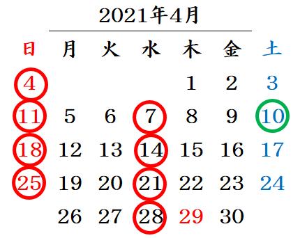 http://www.k-dic.com/information/202104.png