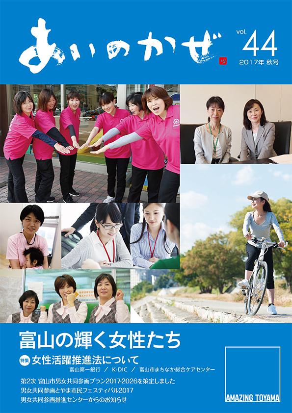 http://www.k-dic.com/information/ainokaze_44-1.jpg