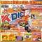 2013年 秋の大K-DIC祭