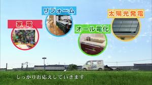 http://www.k-dic.com/information/assets_c/2014/05/DPP_0004-thumb-300x168-354.jpg