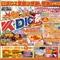 いよいよ、本日開催!秋の大K-DIC祭です。
