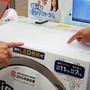 夏に向けて快適な洗濯機「Bigマジックドラム」をお勧めします!