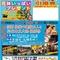 恒例 K-DIC京都祇園の旅 2016 募集開始します!
