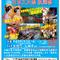 恒例 K-DIC京都祇園の旅 2017 募集開始します!