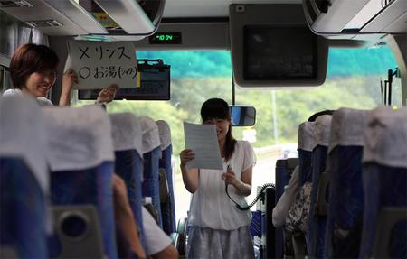 01_祇園祭バス_01.jpg