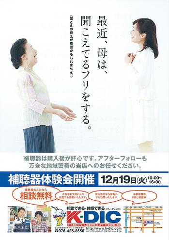 DOC171213-20171213154636-1.jpg