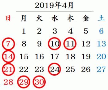 201904calendar.png