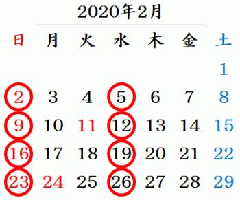 202002calendar.png