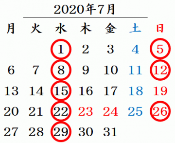202007.png