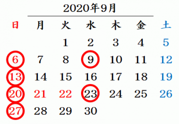 202009-1.png