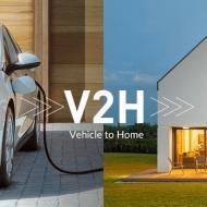 「V2H」ご存じですか?