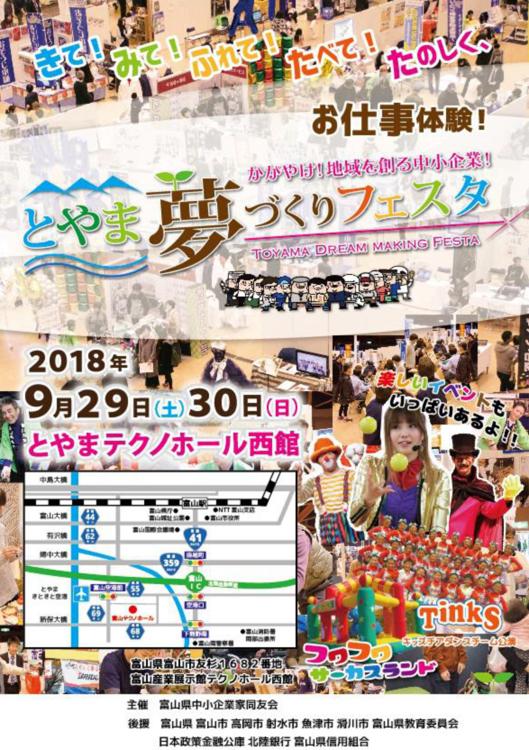 http://www.k-dic.com/information/yumedukuri_01.jpg